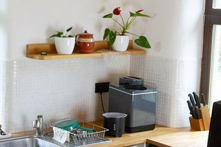 Obrázok pre kategóriu Foodcycler - kompostér